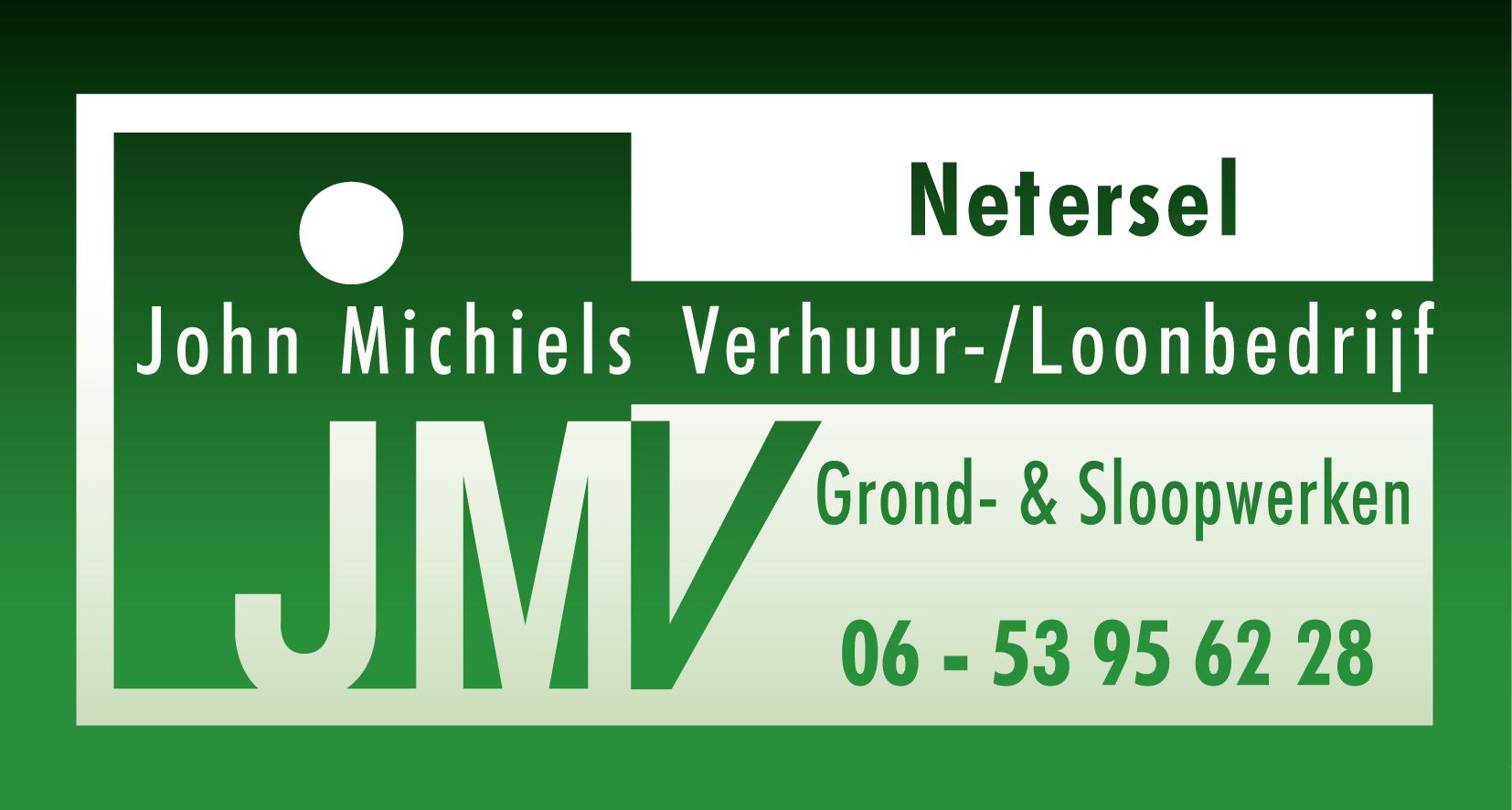 JMV sticker